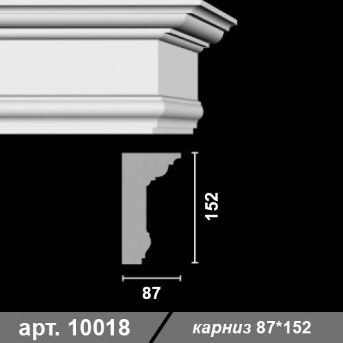 Карниз 87*152*1000