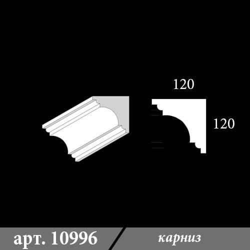 Карниз из Гипса 120х120х1000