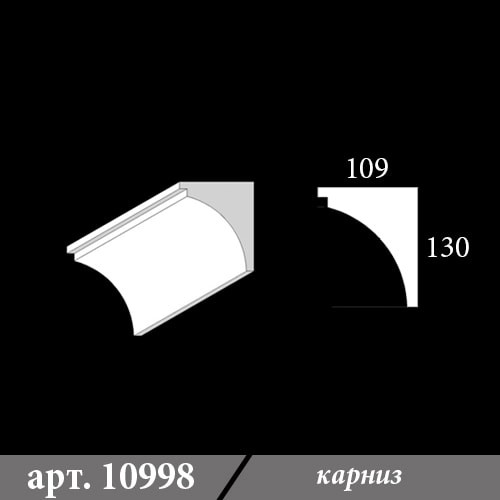 Карниз Из Пенопласта 109Х130Х1000