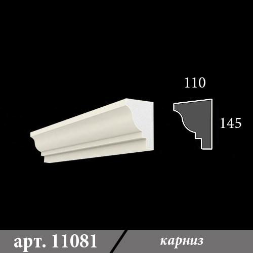 Карниз из пенопласта 110х145х1000