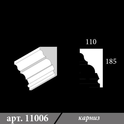 Карниз Из Пенопласта 110Х185Х1000