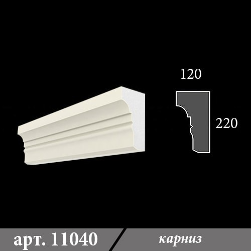 Карниз из пенопласта 120х220х1000