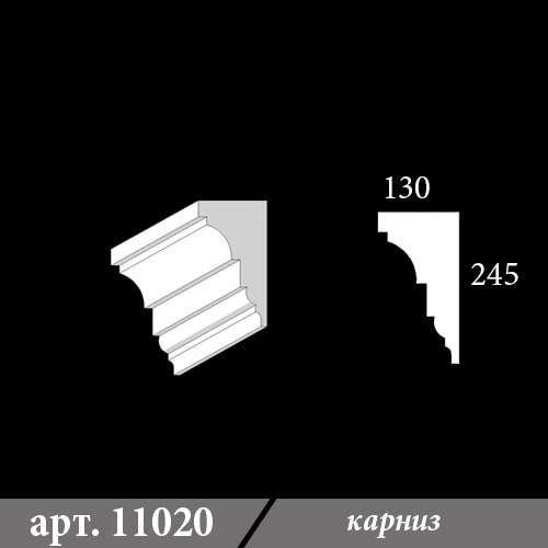 Карниз Из Пенопласта 130Х245Х1000