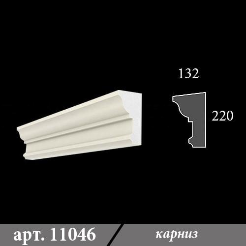 Карниз Из Пенопласта 132Х220Х1000