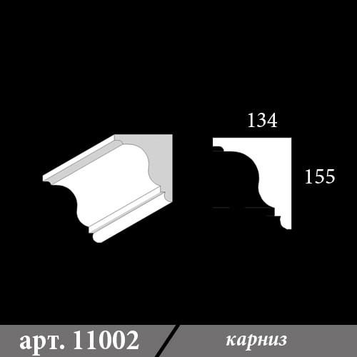 Карниз из пенопласта 134х150х1000