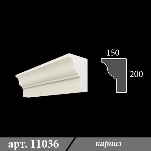 Карниз из пенопласта 150х200х1000