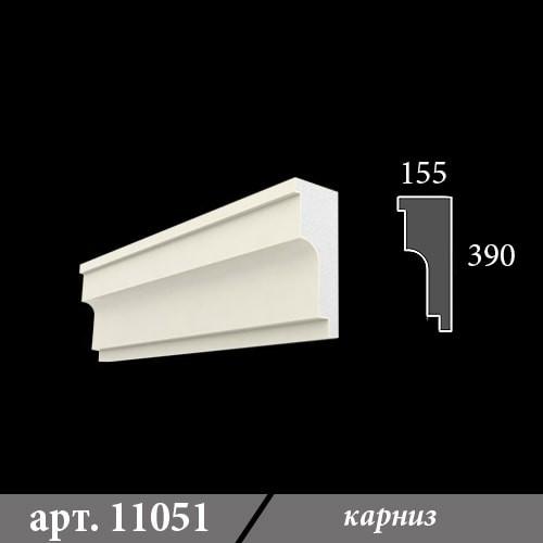 Карниз Из Пенопласта 155Х390Х1000