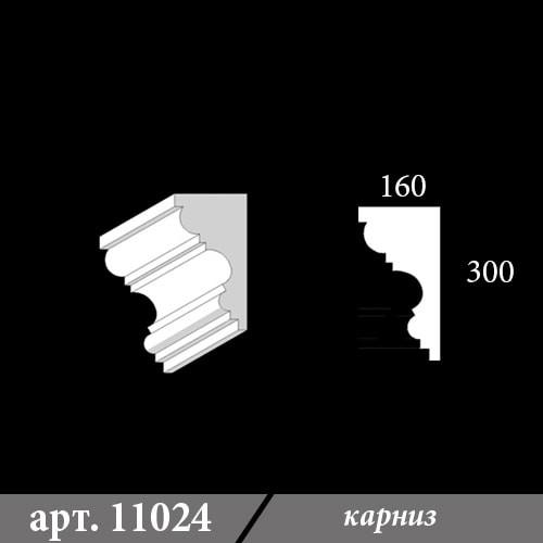 Карниз из пенопласта 160х300х1000