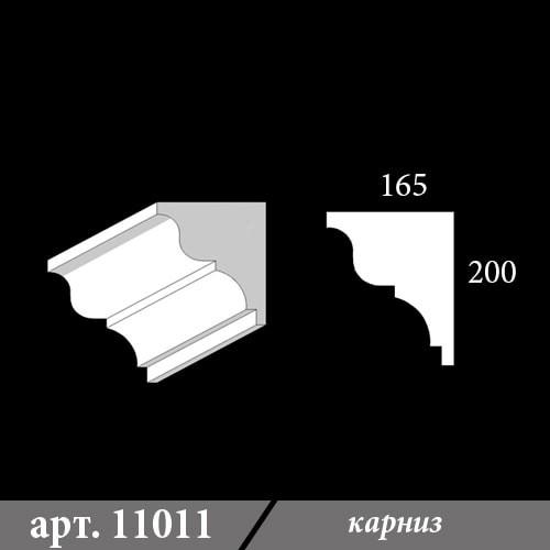 Карниз Из Пенопласта 165Х200Х1000