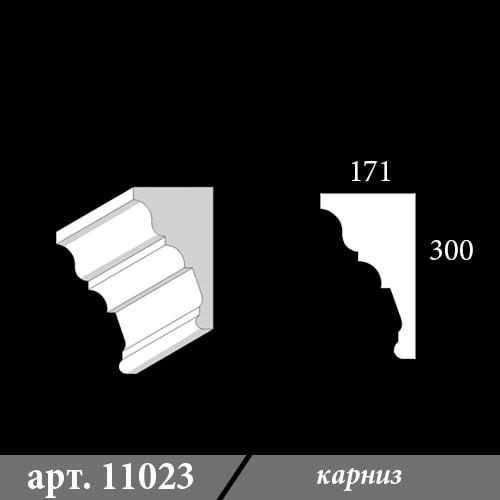 Карниз из пенопласта 171х300х1000