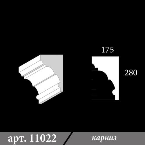 Карниз Из Пенопласта 175Х280Х1000