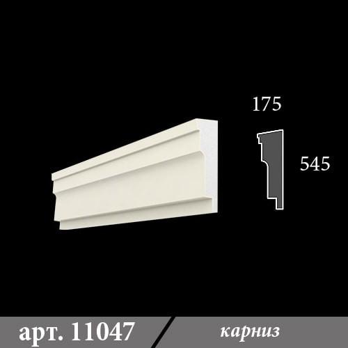 Карниз из пенопласта 175х545х1000