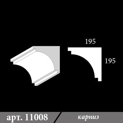 Карниз из пенопласта 195х195х1000