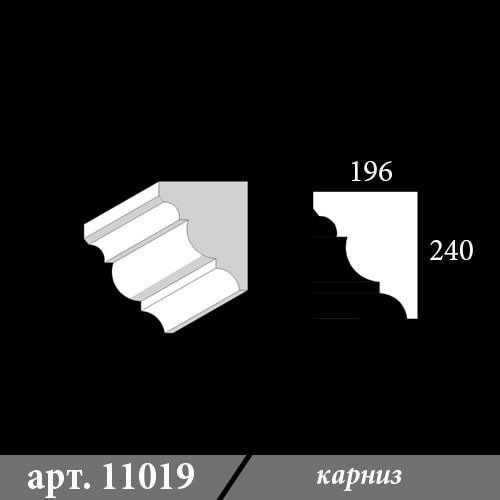 Карниз Из Пенопласта 196Х240Х1000