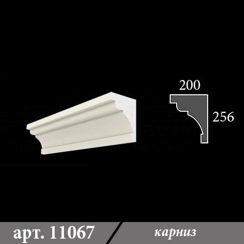 Карниз Из Пенопласта 200Х256Х1000
