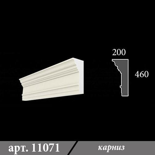Карниз из пенопласта 200х460х1000