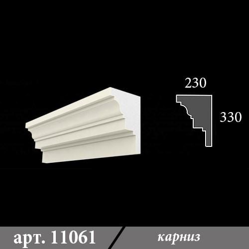 Карниз из пенопласта 230х330х1000