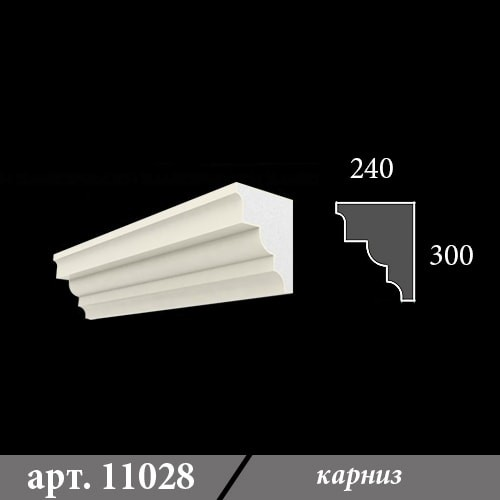 Карниз из пенопласта 240x300х1000
