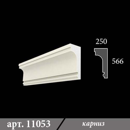 Карниз Из Пенопласта 250Х566Х1000