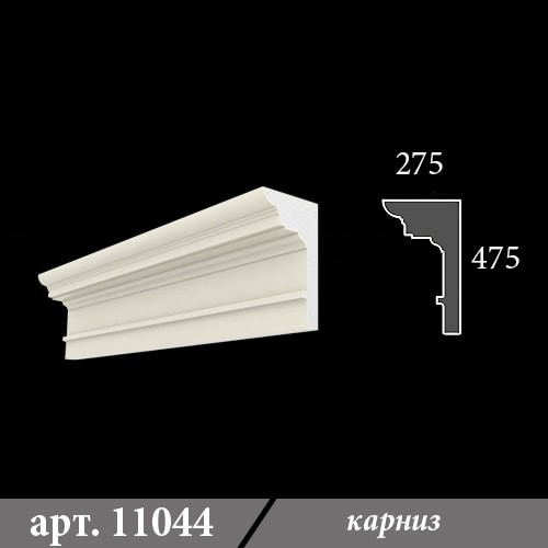 Карниз Из Пенопласта 275Х475Х1000