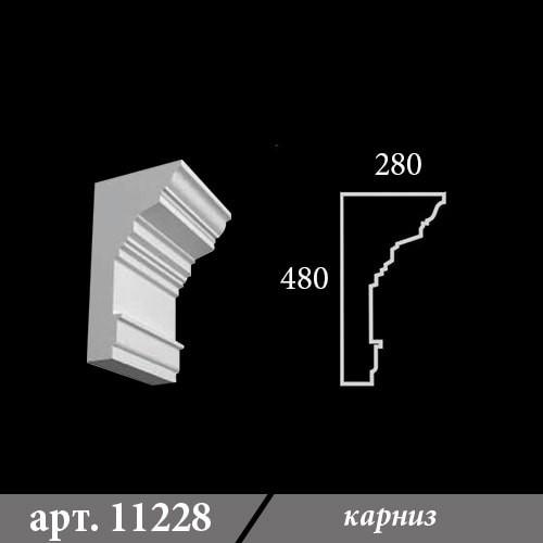 Карниз из пенопласта 280х480х1000