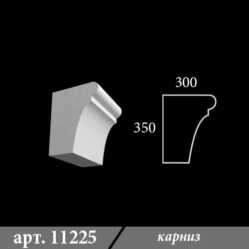 Карниз Из Пенопласта 300Х350Х1000