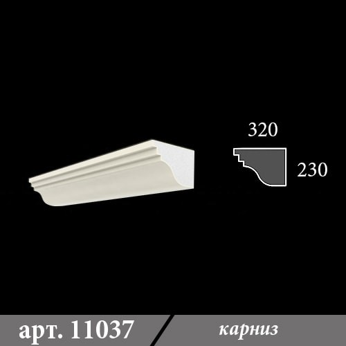 Карниз из пенопласта 320х230х1000