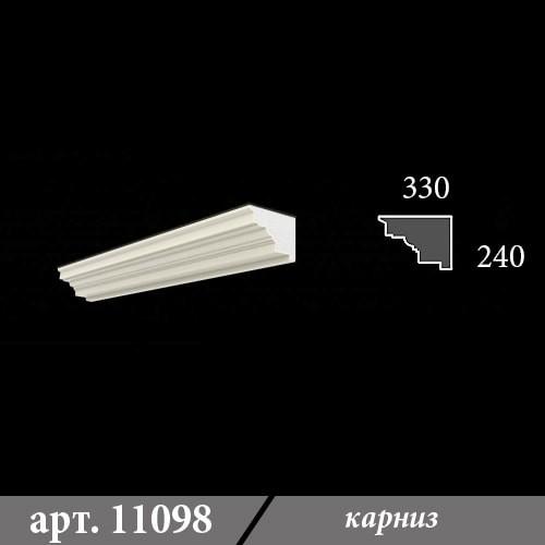 Карниз Из Пенопласта 330Х240Х1000