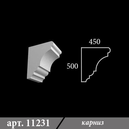 Карниз Из Пенопласта 450Х500Х1000