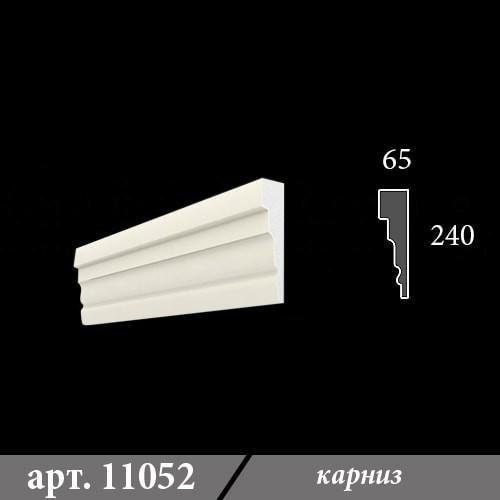 Карниз Из Пенопласта 65Х240Х1000