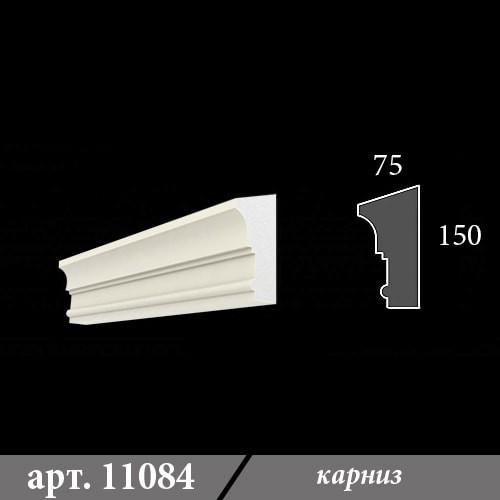 Карниз Из Пенопласта 75Х150Х1000