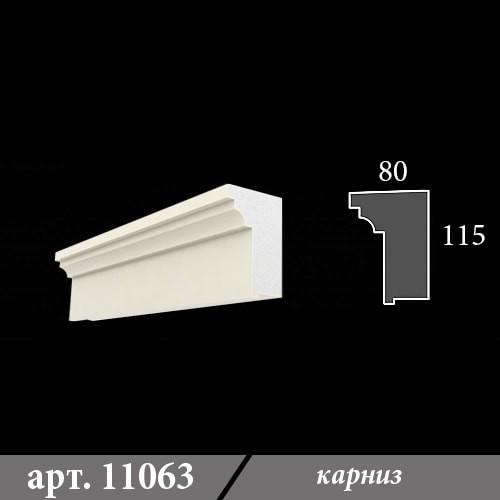 Карниз Из Пенопласта 80Х115Х1000