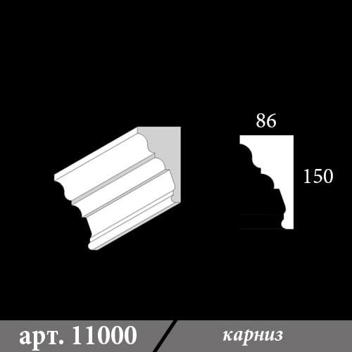 Карниз из пенопласта 86х150х1000