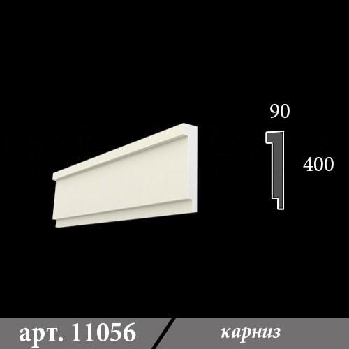 Карниз Из Пенопласта 90Х400Х1000