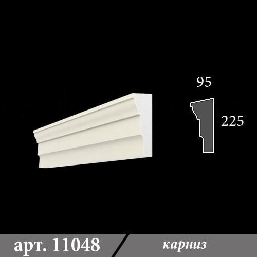 Карниз Из Пенопласта 95Х225Х1000
