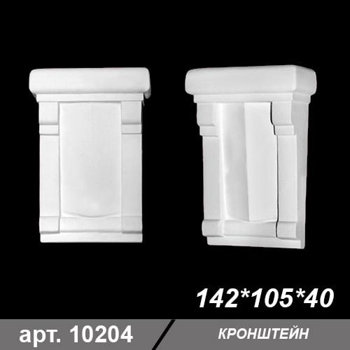 Кронштейн 142*105*40