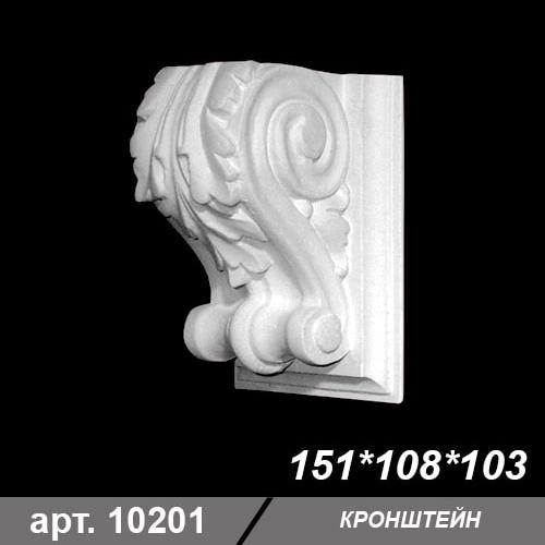 Кронштейн 151*108*103