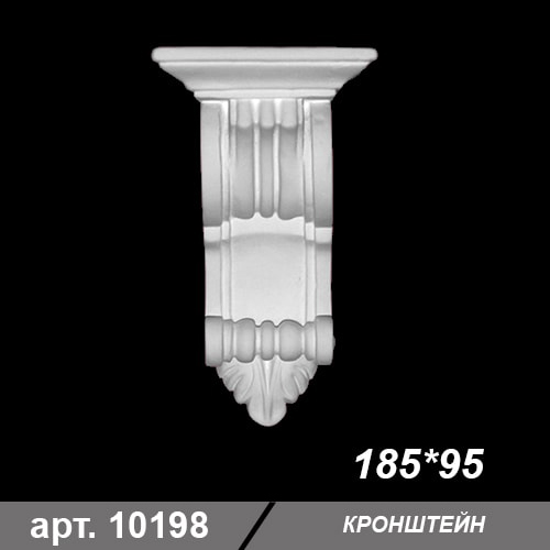 Кронштейн 185*95
