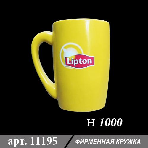 Кружка Из Стеклопластика H 1000
