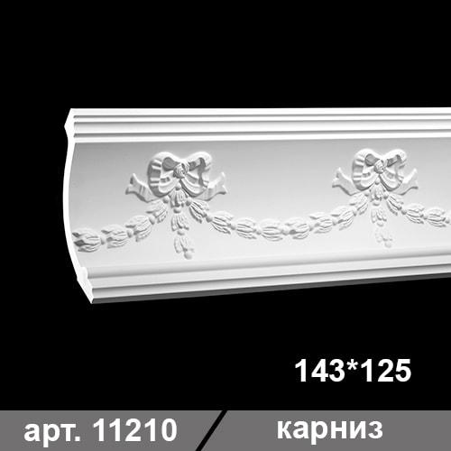 Купить Карниз С Декором 143*125*1000