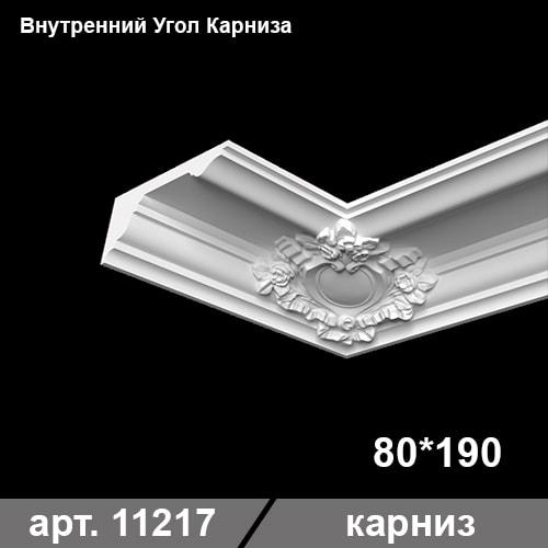 Купить Карниз С Декором Внутренний Угол 80*190 Шт.