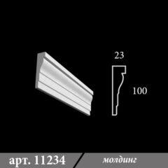 Молдинг из пенопласта 23х100х1000