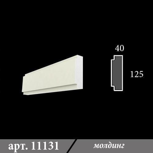 Молдинг из пенопласта 40х125х1000
