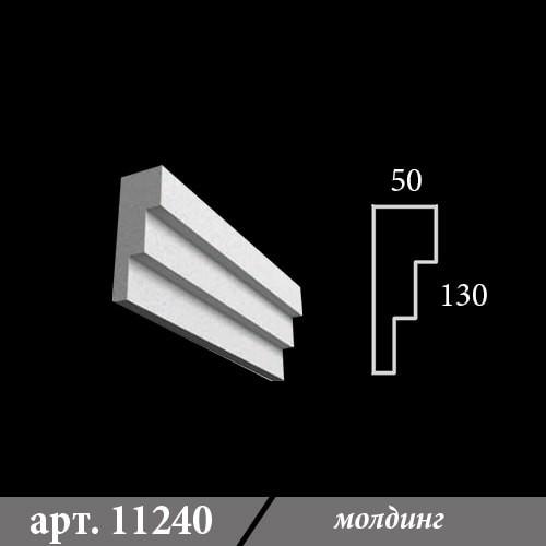 Молдинг из пенопласта 50х130х1000