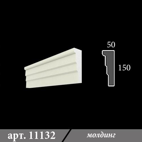 Молдинг Из Пенопласта 50Х150Х1000