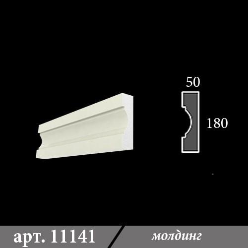 Молдинг Из Пенопласта 50Х180Х1000