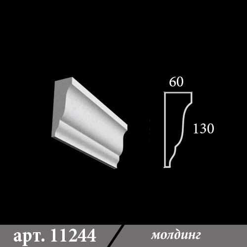 Молдинг Из Пенопласта 60Х130Х1000