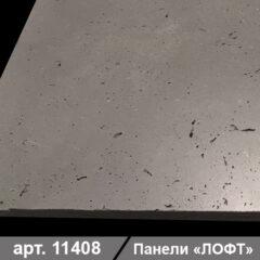 """Панели """"ЛОФТ"""" 1000*1000*10"""