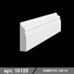 Плинтус 100*15*1000
