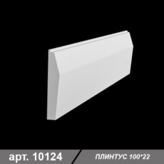 Плинтус 100*22*1000